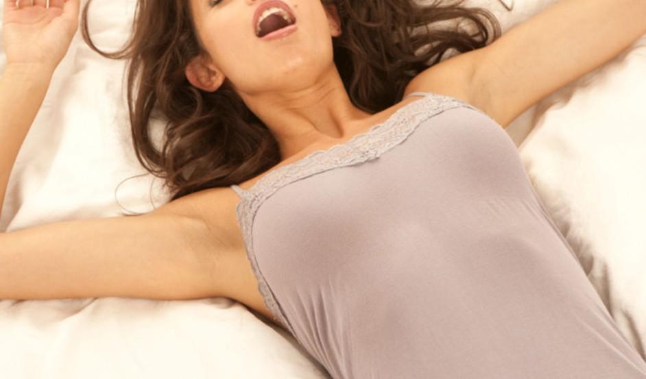 Le plaisir sexuel féminin